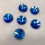 Capri Blue (243)