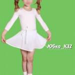 K32 юбка-шифон на завязках, цвета: белый, черный. 550 руб.