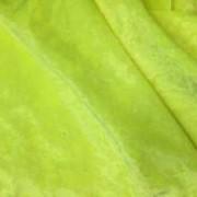 art-150.1-limon